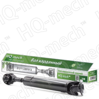 Вал карданный ВАЗ-21211-2201012 задний