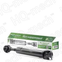 Вал карданный ВАЗ-21211-2203012 передний
