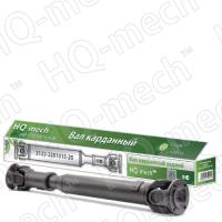 Вал карданный ВАЗ-2123-2201015 задний усиленный
